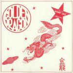 Golden Dragon (reissue)