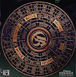Glowtronics Chinese Secret Classic Non Glow Slipmats (pair)