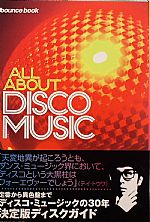 All About Disco Music Book (Japanese Text)
