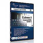 Ask Video Cubase 5 Tutorial DVD Level 3