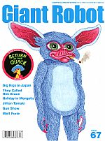 Giant Robot Magazine Issue 67: Play The Game (incl. free Return Of The Quack video game CD, feat Bruce Leung, Huang Bo, Jillan Tamaki, Matt Furie & more)