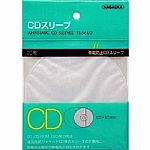 Nagaoka TS561/3 Antistatic CD Inner Sleeves For Use With Japanese Paper Sleeve CDs (pack of 20)