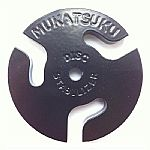 Mukatsuku Bespoke Patterned Carbon Steel Record Disc Stabilizer/Turntable Weight/Record Clamp (black) (Juno exclusive)