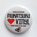 Mukatsuku Loves Vinyl Because Records Are Our Friends Fridge Magnet