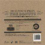 Dr Suzuki The Donuts 7 Inch Slipmats (pair, orange & black)
