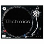 DMC Technics Silver Logo Slipmats (pair, silver on black)
