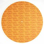 Mukatsuku Titled Name 12'' Slipmat (single, brown/gold)  (Juno exclusive)