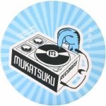 Mukatsuku Records Are Our Friends Blue Rays Slipmat (single, blue rays) *Juno Exclusive*