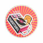 Mukatsuku Records Are Our Friends Orange & Fuchsia Pink Rays 7'' Slipmat (single, orange & pink rays) *Juno Exclusive*