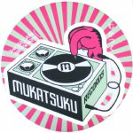 Mukatsuku Records Are Our Friends Olive Green & Fuchsia Pink Rays 12'' Slipmat (single, olive green & pink rays) *Juno Exclusive*