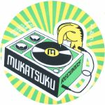 Mukatsuku Records Are Our Friends Green & Yellow Rays 12'' Slipmat (single, green & yellow rays) *Juno Exclusive*