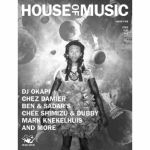 House Of Music Magazine: Issue 05 (free with any order, normal magazine postage rate applies)