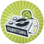 Mukatsuku Records Are Our Friends Olive & Lime Rays 12'' Slipmats (pair) *Juno Exclusive*