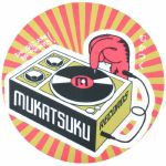 "Mukatsuku Records Are Our Friends Red & Olive Green Rays 12"" Slipmats (pair) *Juno Exclusive*"