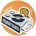 Mukatsuku Records Are Our Friends Orange & Brown Rays 12'' Slipmats (pair) *Juno Exclusive*