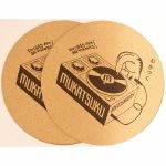 Mukatsuku Outline Logo 12'' Cork Slipmats (pair) *Juno Exclusive*