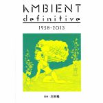 Ambient Definitive 1958-2013 (by Atsushi Mita) (Japanese text)