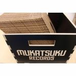 Mukatsuku 12 Inch Wooden Vinyl Record Box / Record Crate For LP's: Black Edition (holds up to 60 records) *Juno Exclusive*