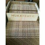 "Mukatsuku Laser Etched Wooden 7"" Vinyl Record Divider (wooden divider with Mukatsuku name) *Juno Exclusive*"
