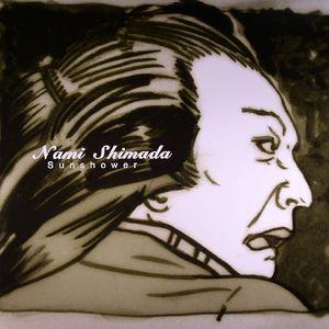 SHIMADA, Nami - Sunshower