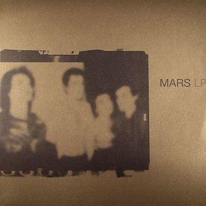 MARS - The Complete Studio Recordings NYC 1977-1978