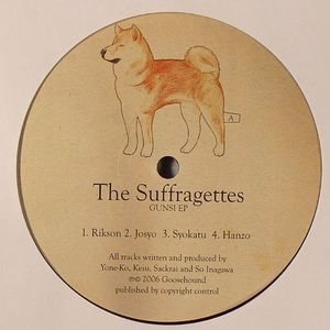 SUFFRAGETTES, The - Gunsi EP