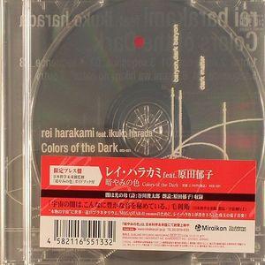 HARAKAMI, Rei feat IKUKO HARADA - Colors Of The Dark
