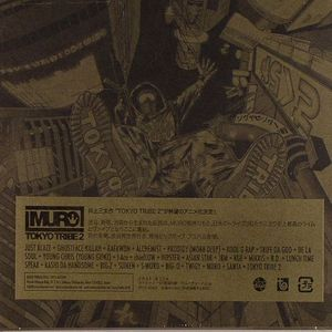 DJ MURO - Tokyo Tribe 2