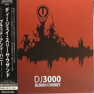 DJ 3000 - Blood & Honey