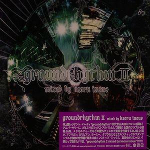 KAORU INOUE aka CHARI CHARI/VARIOUS - Ground Rhythm II