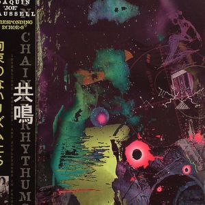 CLAUSSELL, Joaquin Joe - Co Responding Echoe S (Japan only edition)