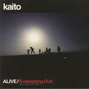 KAITO - Alive