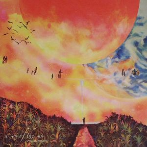HIROTO, Uyama - A Son Of The Sun