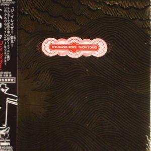 YORKE, Thom - The Eraser (remixes)