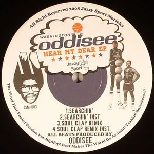 ODDISEE - Hear My Dear EP
