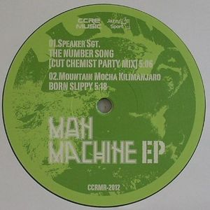 SPEAKER SGT/MOUNTAIN MOCHA KILIMANJARO/CRO MAGNON/BLUE SMITH - Man Machine EP