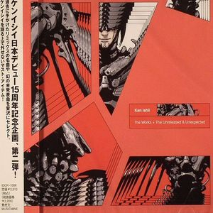 ISHII, Ken/VARIOUS - The Works + The Unreleased & Unexpected (Japan edition)