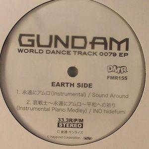 DJ CLAZZIQUAI/I DEP/RAM RIDER/SOUND AROUND/INO HIDEFUMI - Gundam World Dance Track 0079 EP