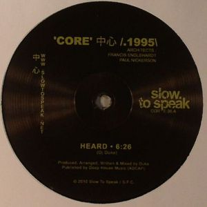 DJ DUKE - Core 1995