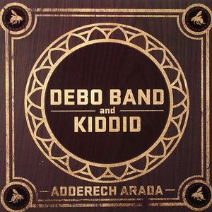 DEBO BAND - Adderech Arada