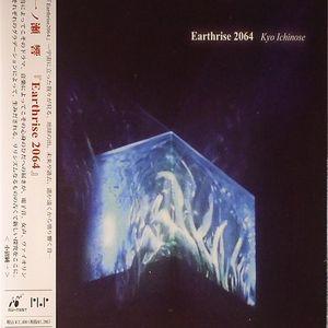 ICHINOSE, Kyo - Earthrise 2064