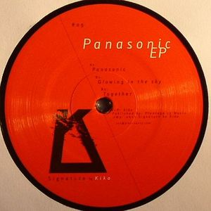 KIKO - Panasonic EP