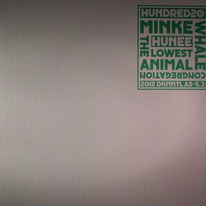 HUNDRED20/HUNEE - Dekmantel Anniversary Series Part 3