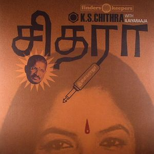 KS CHITHRA with ILAIYARAAJA - KS Chithra With Ilaiyaraaja