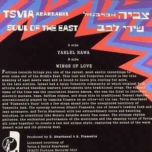 ARBANEL, Tsvia - Soul Of The East