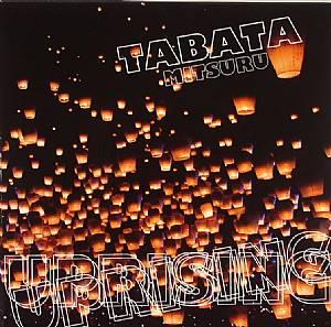 MITSURU, Tabata - Uprising