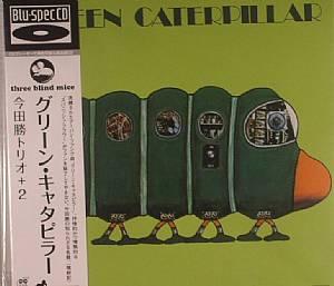 MASURU IMADA TRIO + 2 - Green Caterpillar