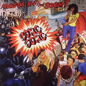 MUNGO'S HI FI feat SOOM T - Bong Bong EP