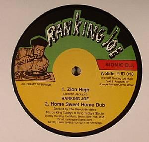 RANKING JOE/DENNIS BROWN - Home Sweet Home