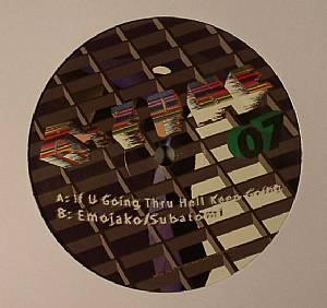 R ZONE - If U Going Thru Hell Keep Going